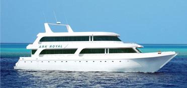 Ark Royal Isole Maldive
