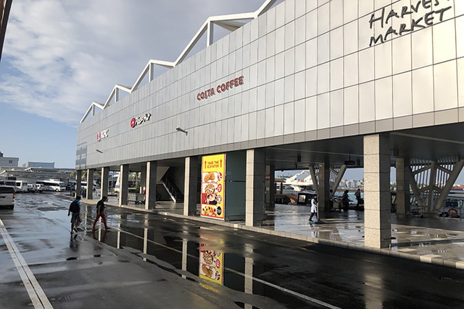 Imbarcadero aeroporto Velana Maldive